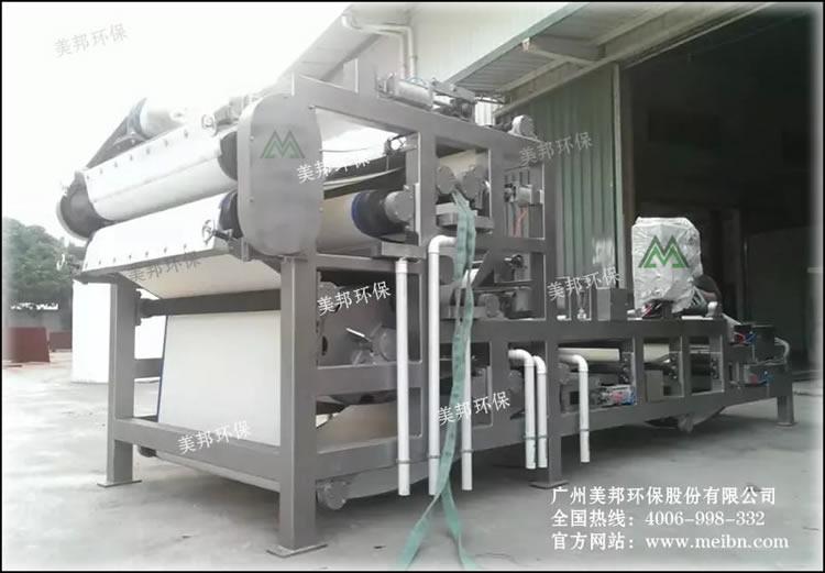 泥浆带式脱水机DYQ1500WP1