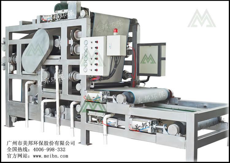 带式压榨机DYQ1000P3